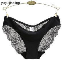 Hot Sale Women's  Lace Panties Low Rise Seamless Traceless  Underwear Panties Briefs Ladies Panties S-2XL New