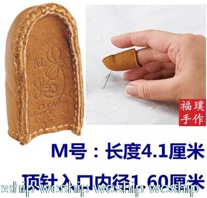 M Multi Clover Coin Thimble