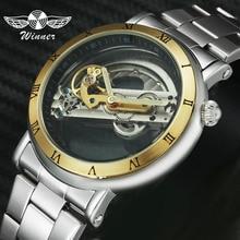 الرجال ريترو عادية ساعة معصم الميكانيكية الفضة سوار فولاذي غير القابل للصدأ الذكور ساعة أوتوماتيكية شفافة الهاتفي الحد الأدنى جسر الذهب