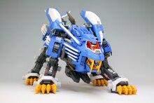 Figura de acción de animación de Gundam, modelo ensamblado de ZOIDS Blade Liger BT 1/72, regalo de cumpleaños y Navidad