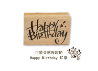 Happy New Year 5 4cm Tinta Sellos Craft Wooden Rubber Stamps For Scrapbooking Carimbo Timbri Stempel