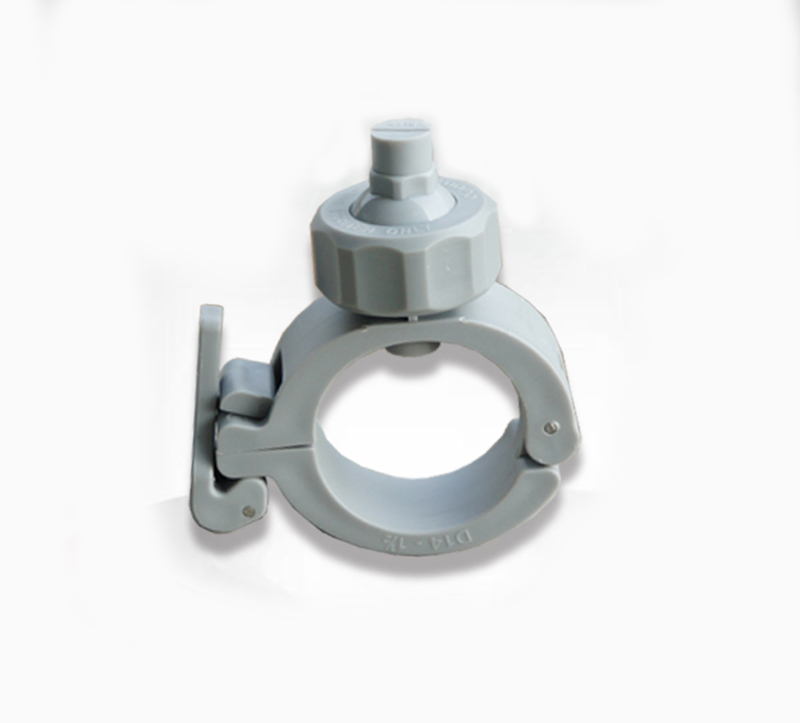 Inch pipe clip clamping spray nozzle flat fan shape