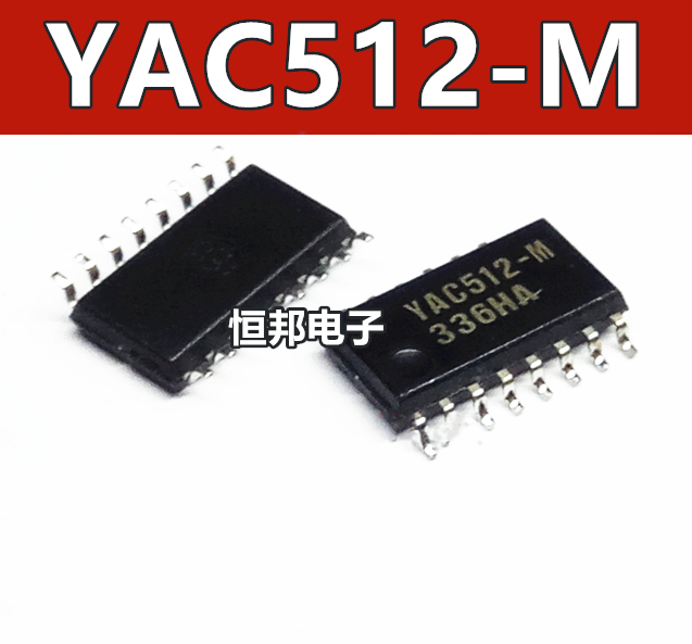 1pcs/lot YAC512-M YAC512M YAC512 SOP-16 In Stock