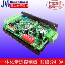 Комплексная Шагового двигателя привода управления драйвер контроллера интегрально
