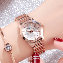 Luxury Casual Chic Diamond Quartz Watch for Women Elegant High Quality Waterproof Wrist Watches