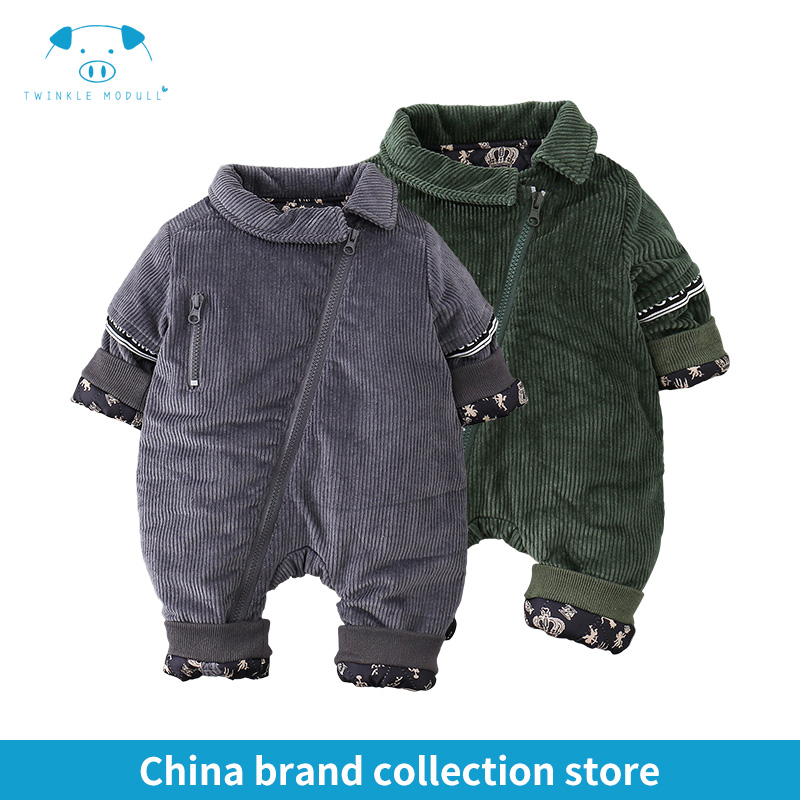 winter rompers newborn boy girl clothes set baby fashion infant baby brand products clothing bebe newborn romper MD170D003 2pcs set baby clothes set boy