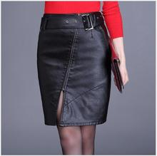 2017 new autumn and winter is thin in the long section of the half female package PU leather skirt large fashion flare