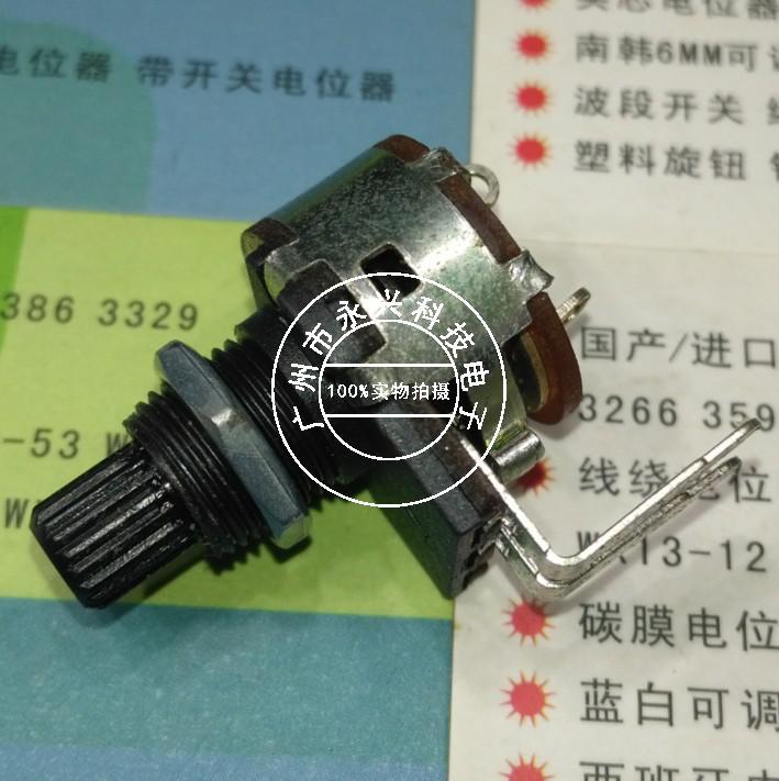 Переключатель потенциометра с переключателем B500K B504, световая панель с регулировкой скорости и 2P чашей с гайкой