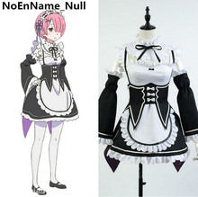 Anime re: cero isekai kara hajimeru seikatsu rem ram uniforme cosplay maid dress envío gratis