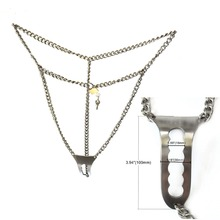 2018 Female Adjustable Stainless Steel Chain Invisible Chastity Belt Device Prevent Masturbation Shield Adult BDSM Sex Toy