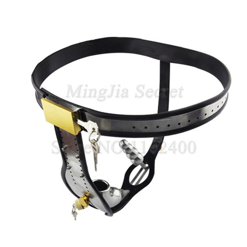 Dispositif de chasteté de sous-vêtements masculins d'acier inoxydable avec le cathéter de perles de prise anale, ceinture de virginité, serrure de pénis, Cage de coq, jouet sexuel pour des hommes