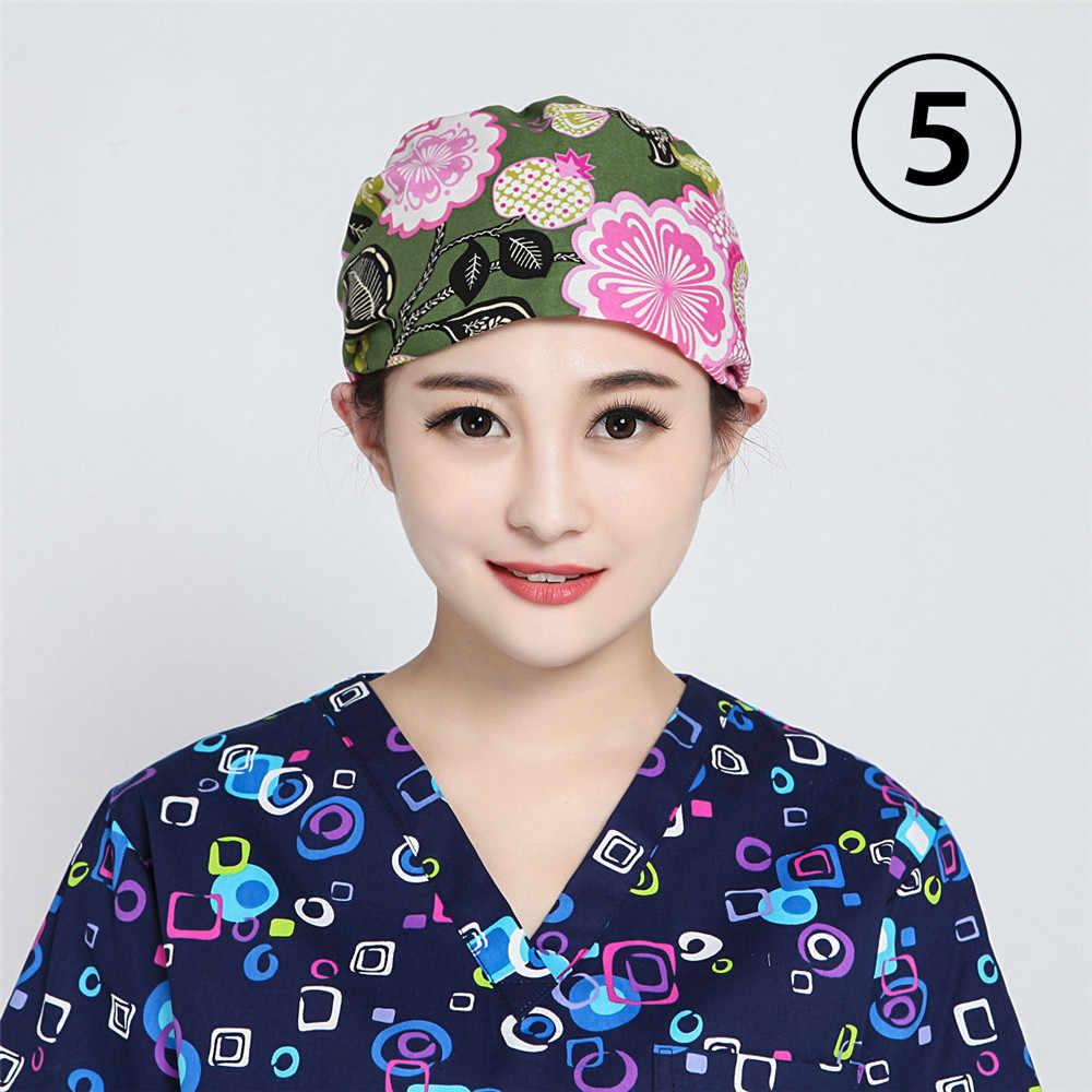 Женщины Мужчины обезьяна цветы печати маски с кепкой медсестры доктор Хирургическая больница регулируемая медицинская крышка s скраб лабораторная шапка медсестры шляпа и маска