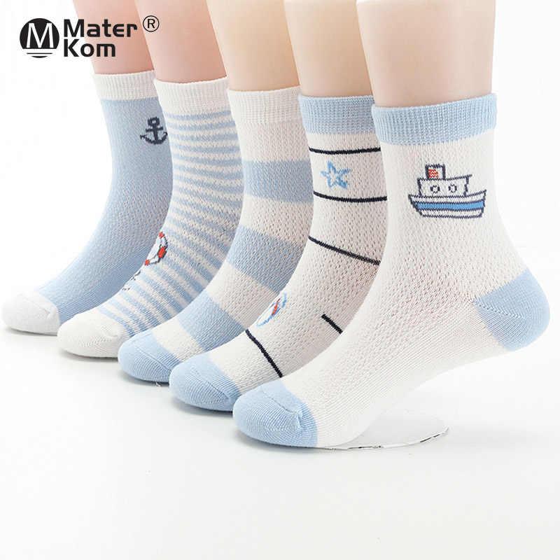 1 пара для маленьких мальчиков и девочек, весенние, летние носки для новорожденных Meias Para Bebe детские зимние теплые носки, детские носки на возраст от 5 до 12 лет