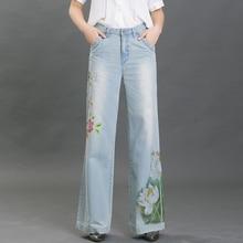 дешево!  Женские повседневные брюки с широкими штанинами Женские цветочные принты плюс размер Брюки с высоко