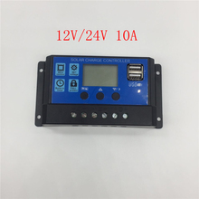10A 12V24V Auto work  Solar Charge Controller with LCD Dual USB Output Solar Cell Panel Charger Regulator Regulated power supply