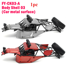 401c0fceff3 1 unid Metal Shell funda para 1/12 RC coches modelo halcón del desierto FY