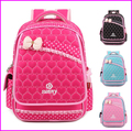 New Fashion Child Girls School Backpack Nylon Fabric Female Kids Primary School Bags Teenager Student Backpack / Shoulder Bags