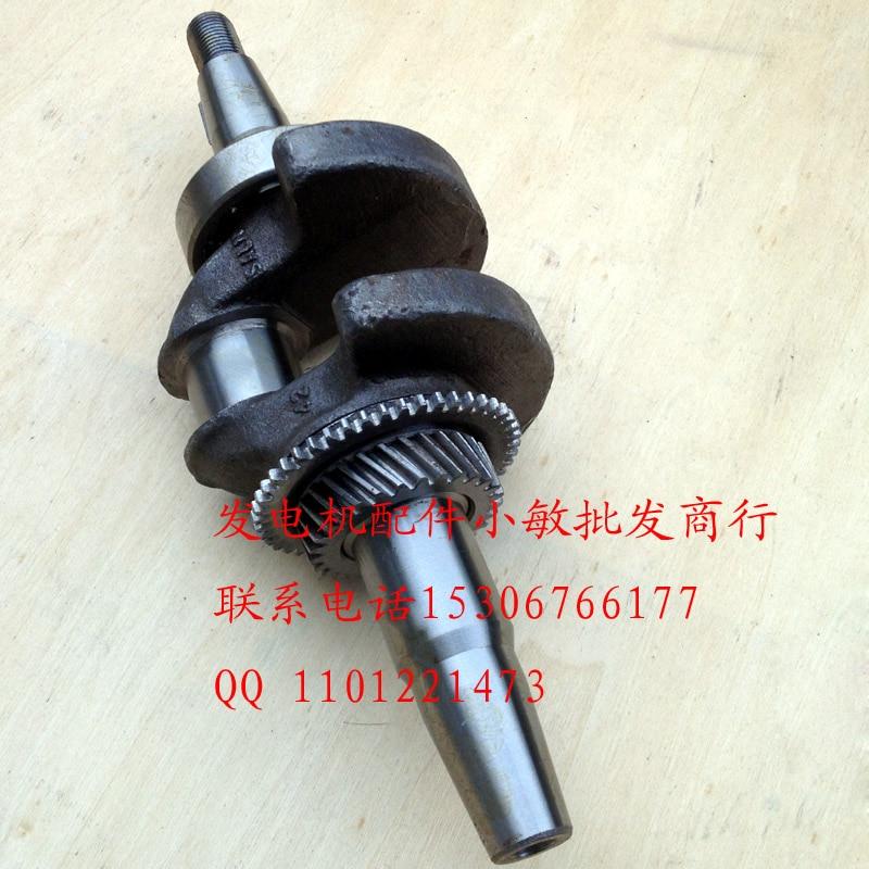 Gasoline generator accessories 173F 177F GX240 EC3800 3-3.5KW crank crankshaft assembly petrol generator parts gx240 gx270 173f 177f crankshaft diameter 25