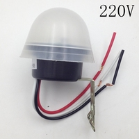 1pcs Waterproof As 20 Light Control Switch 220v Multi Purpose Light Sensor Automatic Switch Controller