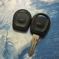 Chery QQ/QQ3 Tampa Chave Shell chave Transponder Em Branco Shell Com S11 Esquerda Balde Caso Chave de Substituição + Free grátis