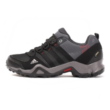 Original Adidas Men's Outdoor Shoes Hiking Shoes Sports Sneakers