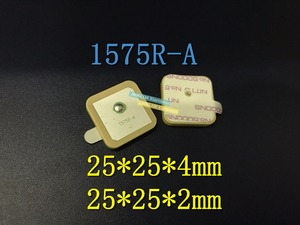 Image 1 - Free Shipping 100 pcs/lot 1575R A 1575R 1575.42MHZ GPS Passive Ceramic Antenna Connector 25*25*4MM 25*25*2MM