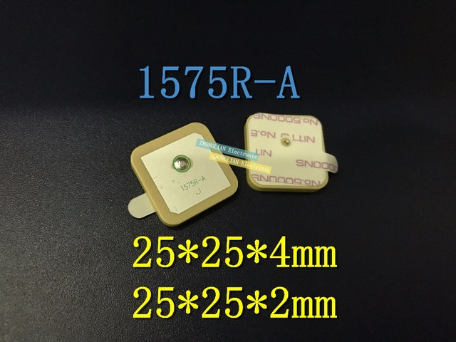 Free Shipping 100 pcs/lot 1575R A 1575R 1575.42MHZ GPS Passive Ceramic Antenna Connector 25*25*4MM 25*25*2MM