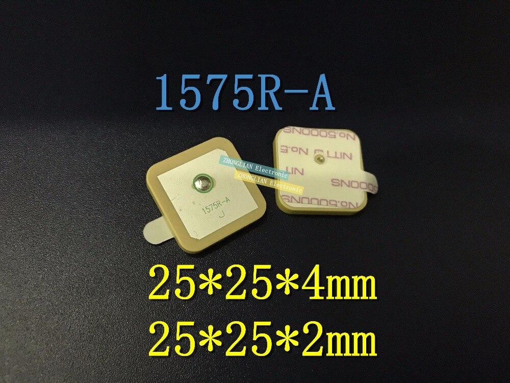Il trasporto Libero 100 pz/lotto 1575R A 1575R 1575.42 MHZ GPS Passivo Antenna di Ceramica del Connettore 25*25*4 MM 25*25*2 MM-in Connettori da Luci e illuminazione su AliExpress - 11.11_Doppio 11Giorno dei single 1
