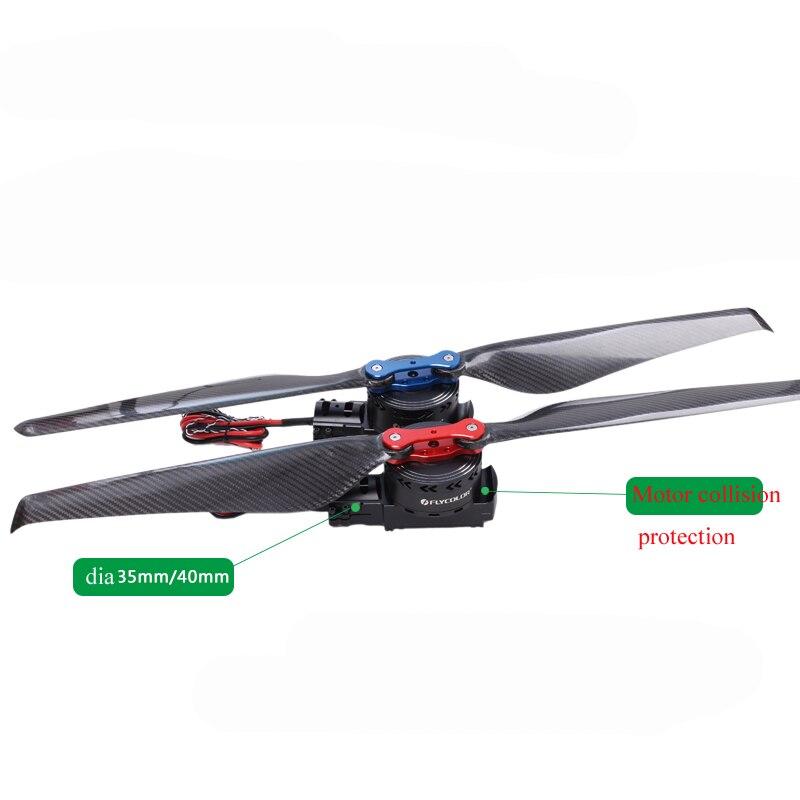 FlyDragon FOC F8 сельскохозяйственный Дрон, набор мощности, комбинированный w светодиодный светильник 8318 мотор 3095 Опора 80A ESC для сельского БПЛА - 4