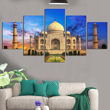 Taj mahal landscape painting art printing poster wall decoration family room without frame TZ101