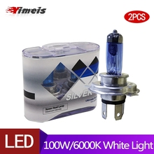 Yimeis Car Halogen Bulbs font b Lamp b font H1 H3 H4 bulb H7 Halogen 6000K