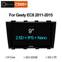 Ownice C500+ G10 Android 8.1 2GB RAM 32GB ROM 8 core Car DVD Player GPS map Radio For Geely Emgrand EC8 2011 2015 audio unit