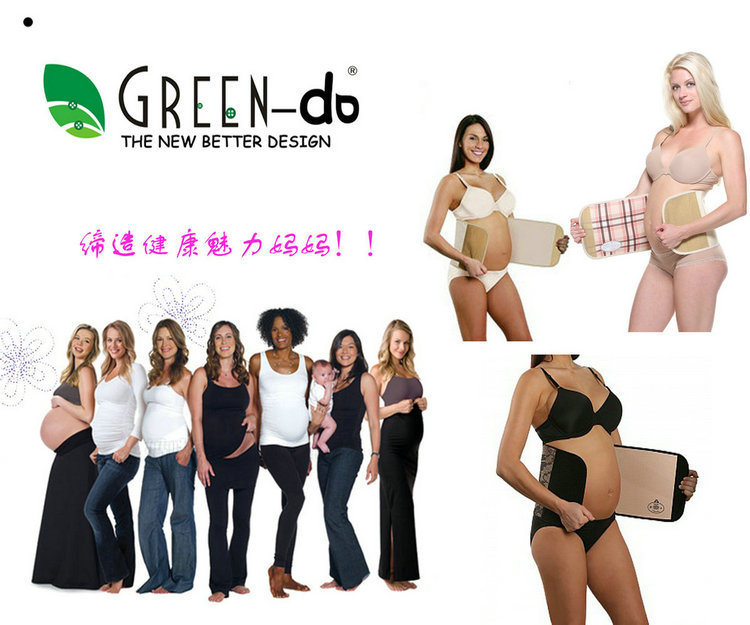 BELLY- Hot Slimming Suits Body Shaper,Sacrifice GREEN-DO Postpartum Recovery Abdomen strip/Bamboo Corset Belt - SUZHOU GREEN TEXTILE CO,LTD store