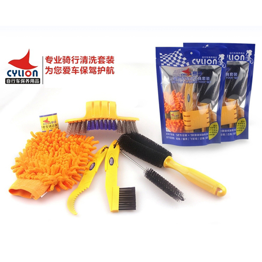 CYLION 6pcs/lot Mutil functional Cleaning Tool Set Mountain Bike Cycling Tire Brush Bicycle Chain Brake Disc Wheel Rim CleanerCYLION 6pcs/lot Mutil functional Cleaning Tool Set Mountain Bike Cycling Tire Brush Bicycle Chain Brake Disc Wheel Rim Cleaner