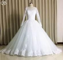Женское свадебное платье с длинным рукавом элегантное кружевное