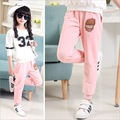 loose girls pants pink gray age 11 12 13 kids clothes children casual  teenager trousers spring autumn fall soft