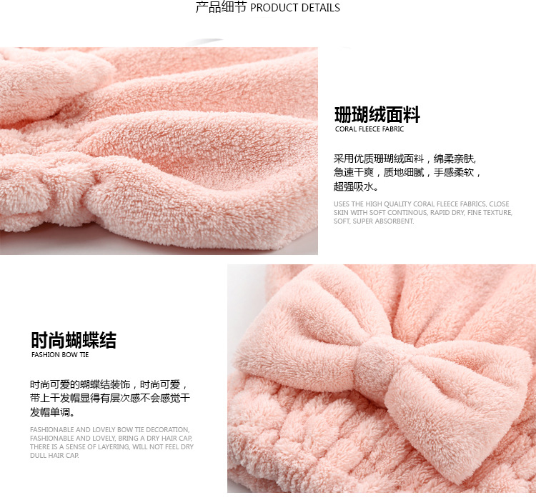 shower cap (6)