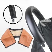 Baby stroller accessories Faux Leather Armrest Handle Wheelchair Protective Zip Case Cover baby accessories for baby strollers цена