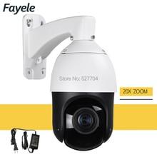 CCTV Security Outdoor 4″ MINI 1.3mp 960H PTZ Camera AHD CVBS 2IN1 Speed Dome 20X ZOOM Auto Focus IR 100M Coaxial PTZ Control