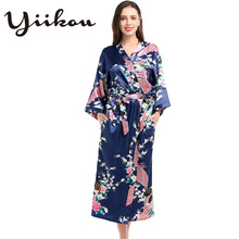 Female silk pajamas simulation nightgown peacock loose large size nightdress home service