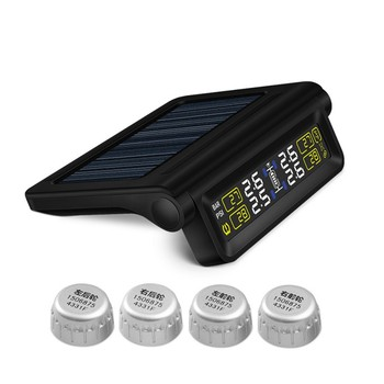 Newest Solar Car Tire Pressure Monitor System TPMS  Wireless 4 Internal / External Sensor Auto Temperature Solar
