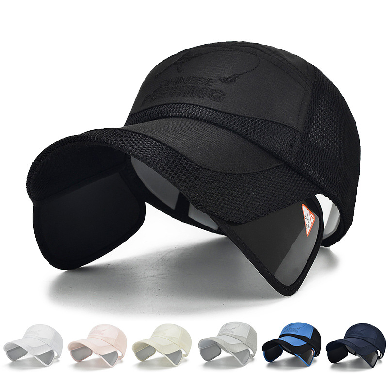 Summer Outdoor Sunscreen Sunshade   Cap   Recreational Sports Fashion Korean Draw   Cap   with Men's and Women's   Baseball     Caps