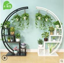 New Living Room Household Flower Shelf Multi-storey Interior Special Price Provincial Space Balcony Decoration