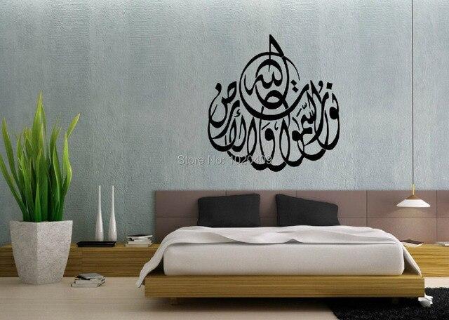 Y020-autocollant mural dart musulman islamique | Étiquette MashaAllah, produit islamique, non imprimée de calligraphie, Vinly, livraison gratuite