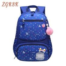 Kids Nylon School Back Pack Bags Children Backpacks Bagpack For Girls School Backpack Schoolbag Bookbag Kids Baby Bags цена 2017