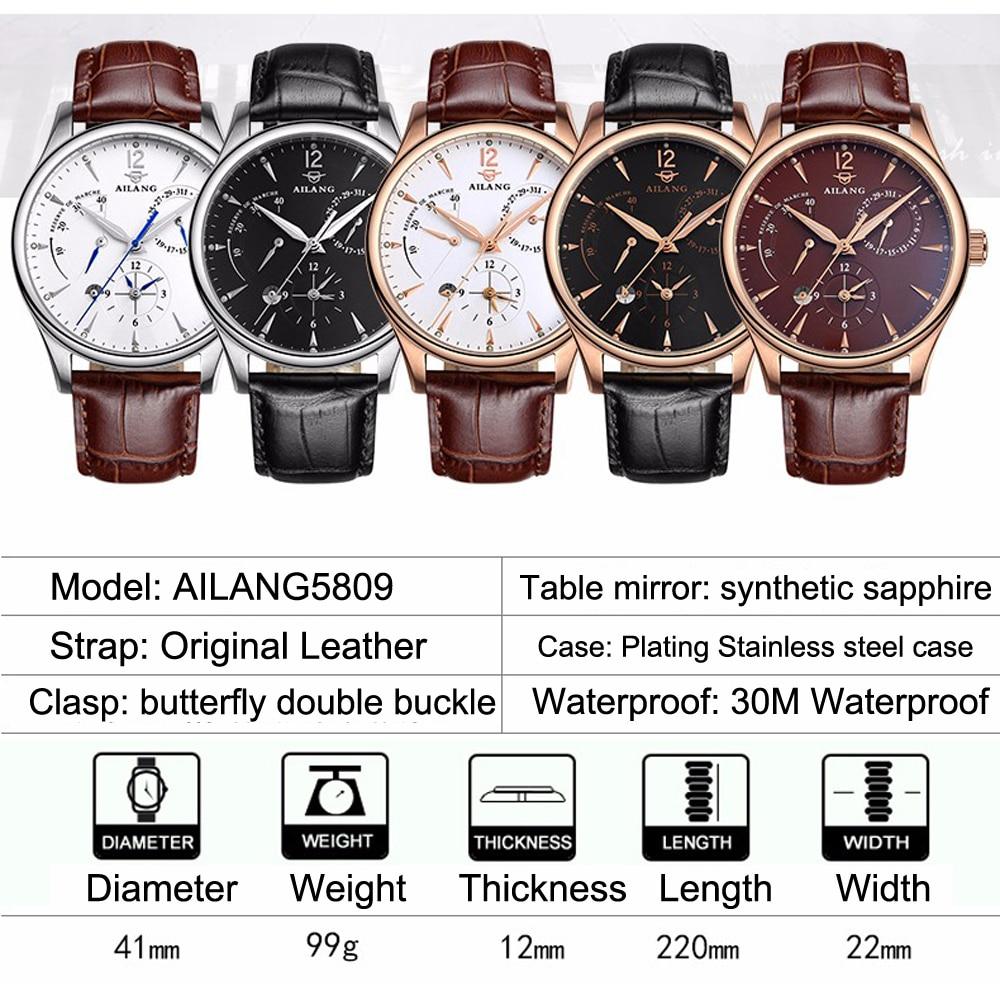 AILANG 기계식 시계 남성 정품 가죽 시계 달력 방수 - 남성 시계 - 사진 2