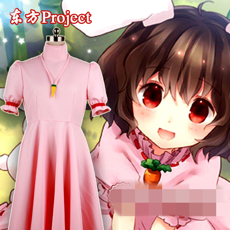 Здесь продается  2017 New Clothing Anime TouHou Project Inaba Tewi Dress Pink Customization daily Cosplay Costume O  Одежда и аксессуары