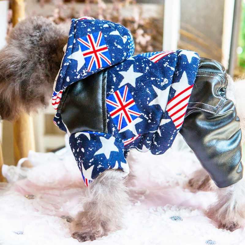 Фото Лидер продаж PU четыре ноги пальто костюм домашних собак утолщенный Теплый Щенок