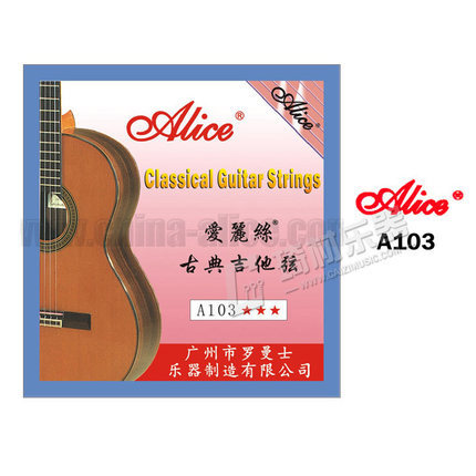 Alice A103 High Tension Clear Nylon Silver-Plated Copper Alloy Wound Classical Guitar Strings