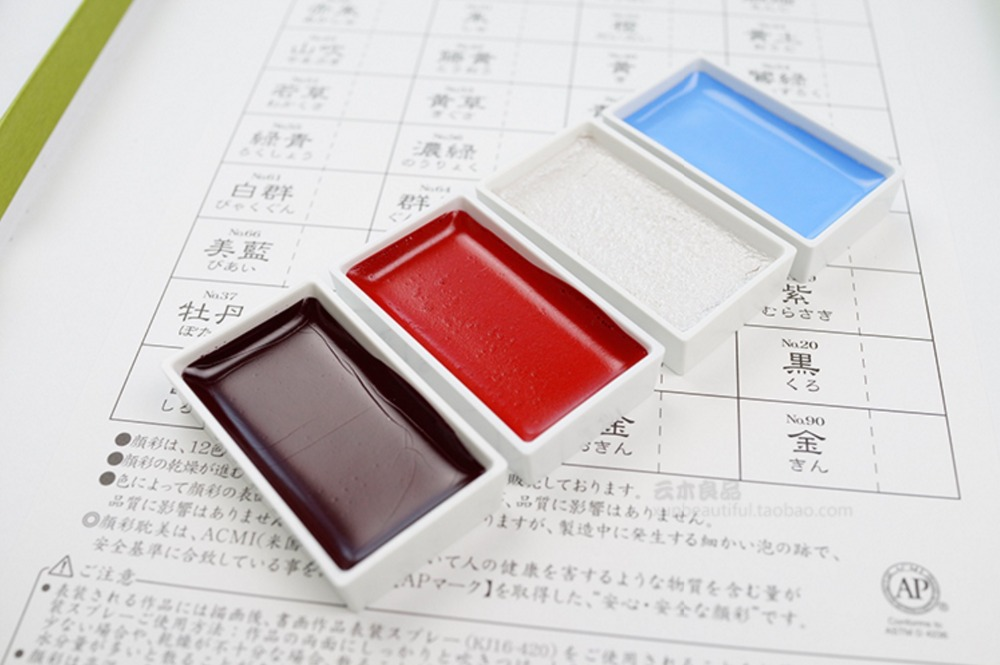 Freeshipping professional level Soluble watercolor painting rock solid pigment 36/24/18/12 colors Kuretake Sakura rare colours